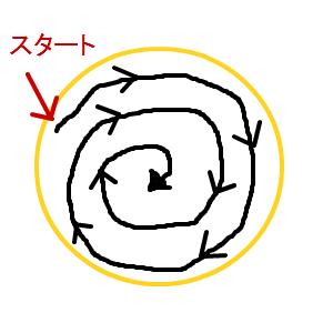 Cocolog_oekaki_2010_04_25_12_10
